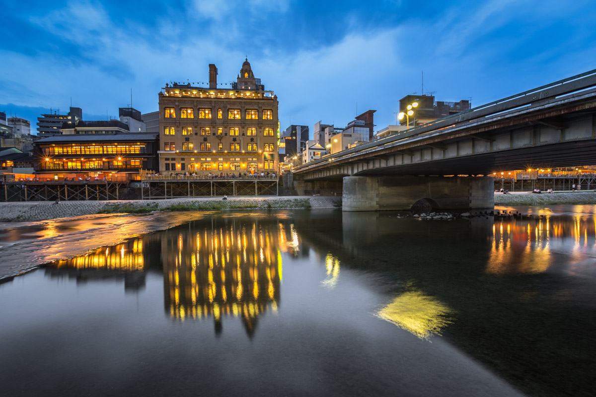 Kamo River, Shijo Dori Bridge, Kyoto, Japan
