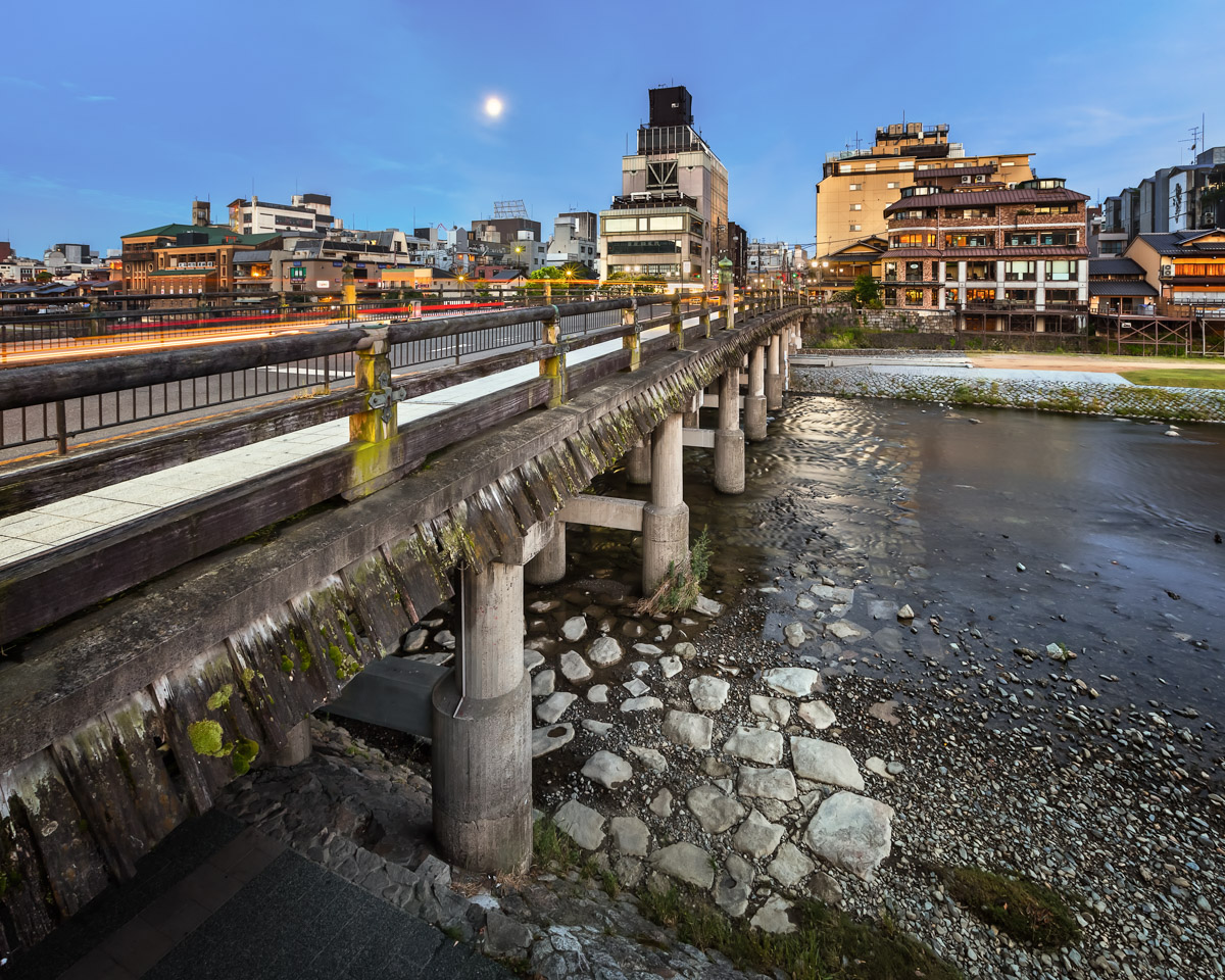 Sanjo Ohashi Bridge, Kyoto, Japan