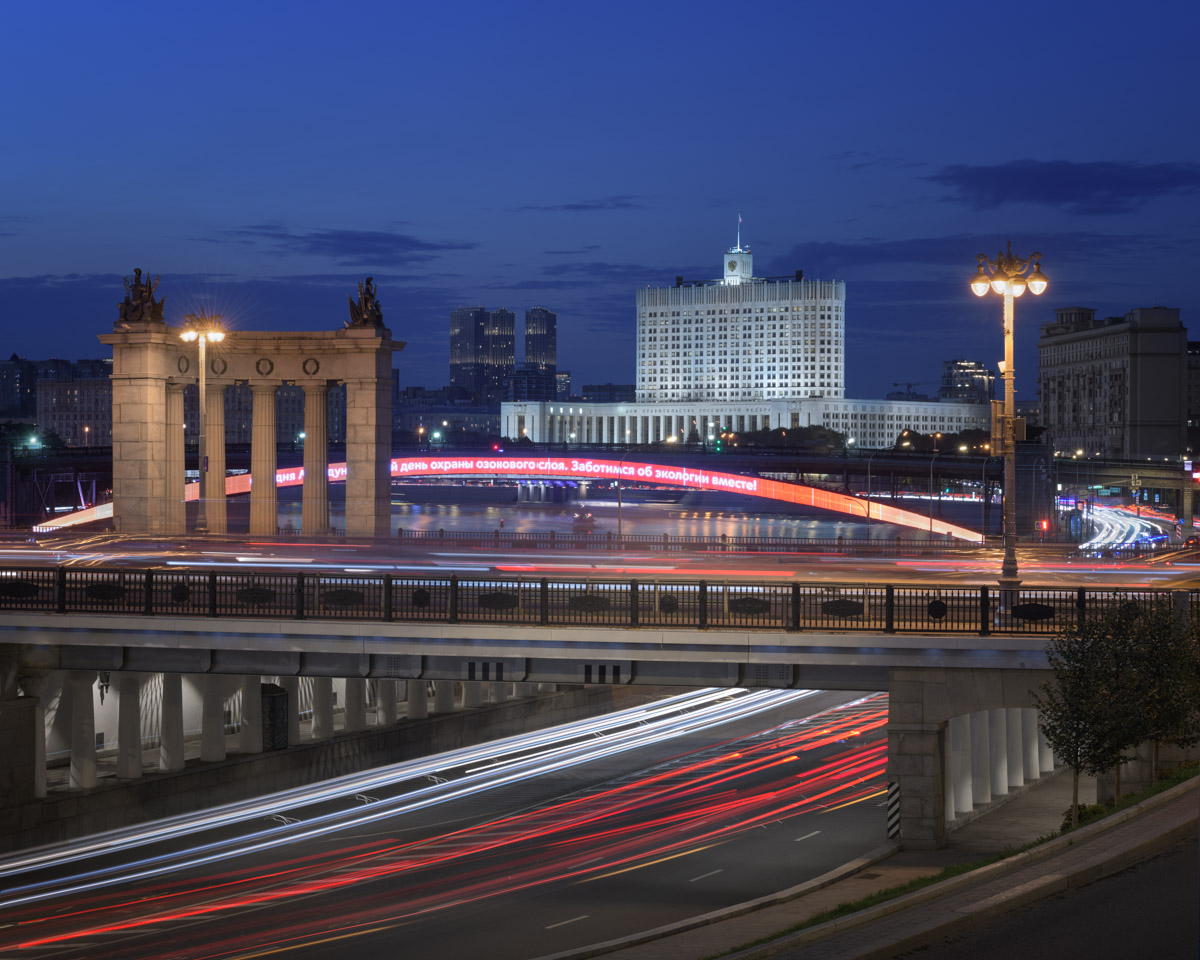 White House, Borodinsky Bridge, Moscow, Russia